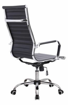 NIL uredska stolica FOR